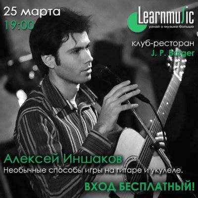 Learnmusic 25.03.15