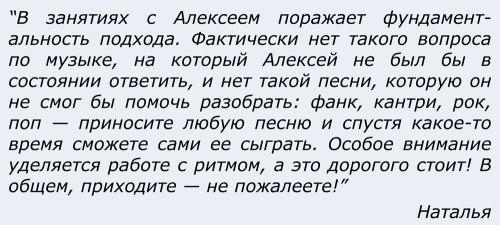 Цитата-Наталья.jpg