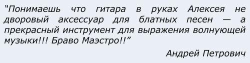 Цитата-Андрей-Петрович